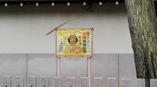 広田神社1.jpg