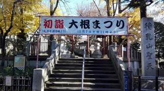 待乳山聖天5.jpg