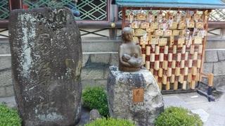御香宮神社5.jpg