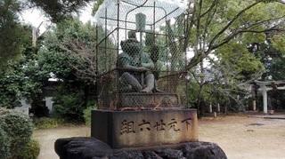 新日吉神宮2.jpg