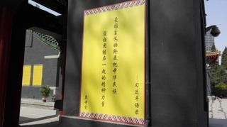 皇寺5.jpg