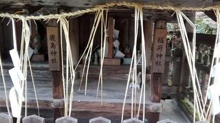 石座神社3.jpg