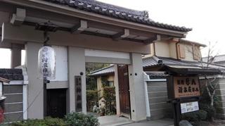 神泉苑1.jpg