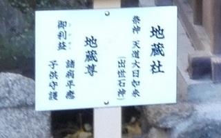 菅原院天満宮神社4.jpg